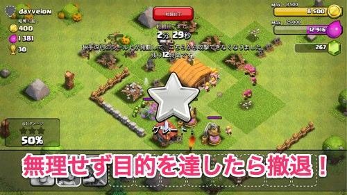 Screenshot_2013-10-316-14-16-48.jpg