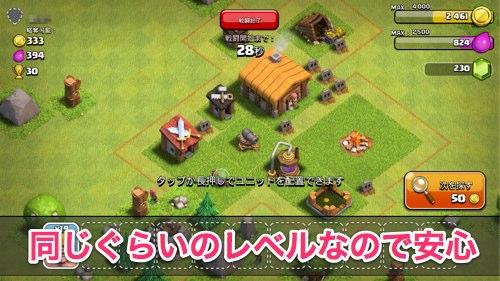 Screenshot_2013-1066-08-13-49-19.jpg