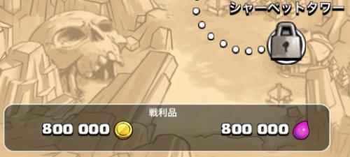 80man-500x225.png