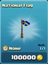 100px-Sweden.png