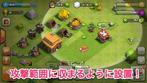 Screenshot_2013-10-10-11-06-38.jpg
