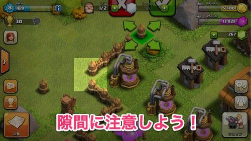 Screenshot_2013-10-16-14-41-10.jpg