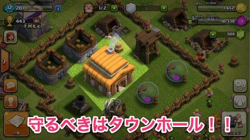 Screenshot_2013-10-213-13-31-432 (1).jpg