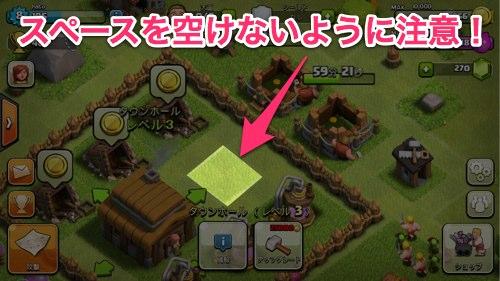 Screenshot_2013-10-16-15-08-38-1.jpg