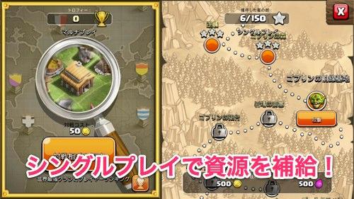 Screenshot_2013-10-08-13-13-59 (1).jpg