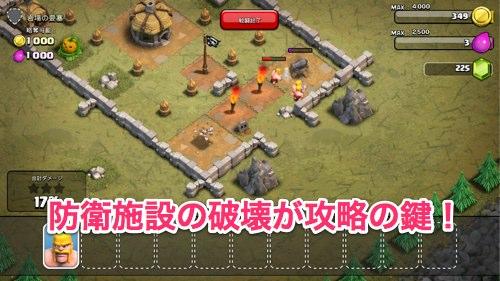 Screenshot_2013-10-08-13-27-50.jpg