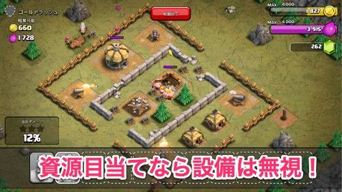 Screenshot_2013-10-10-00-14-40.jpg