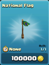 100px-Brazil.png