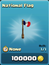 100px-France.png
