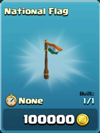 100px-India.png