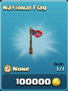 100px-Norway.png